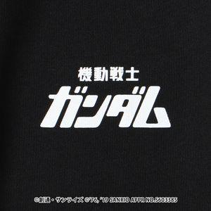 【LOVELESS×機動戦士ガンダム】シャアドリンクコラボフーディ