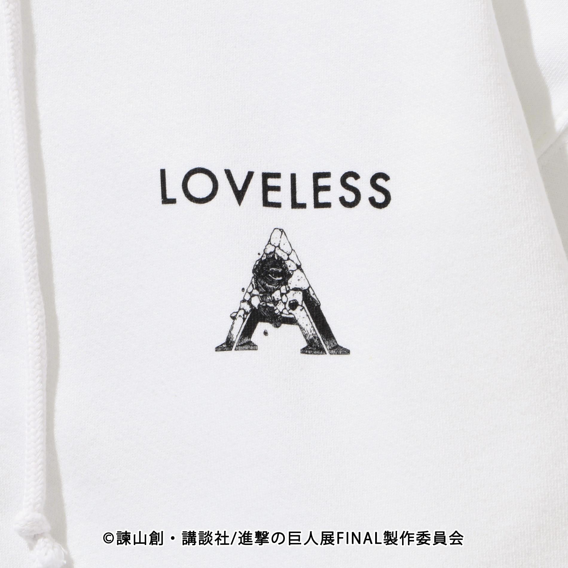 【LOVELESS×進撃の巨人】アルミン・アルレルト コラボ フーディー