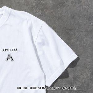 〈タイムセール〉【LOVELESS×進撃の巨人】アルミン・アルレルト コラボ Tシャツ