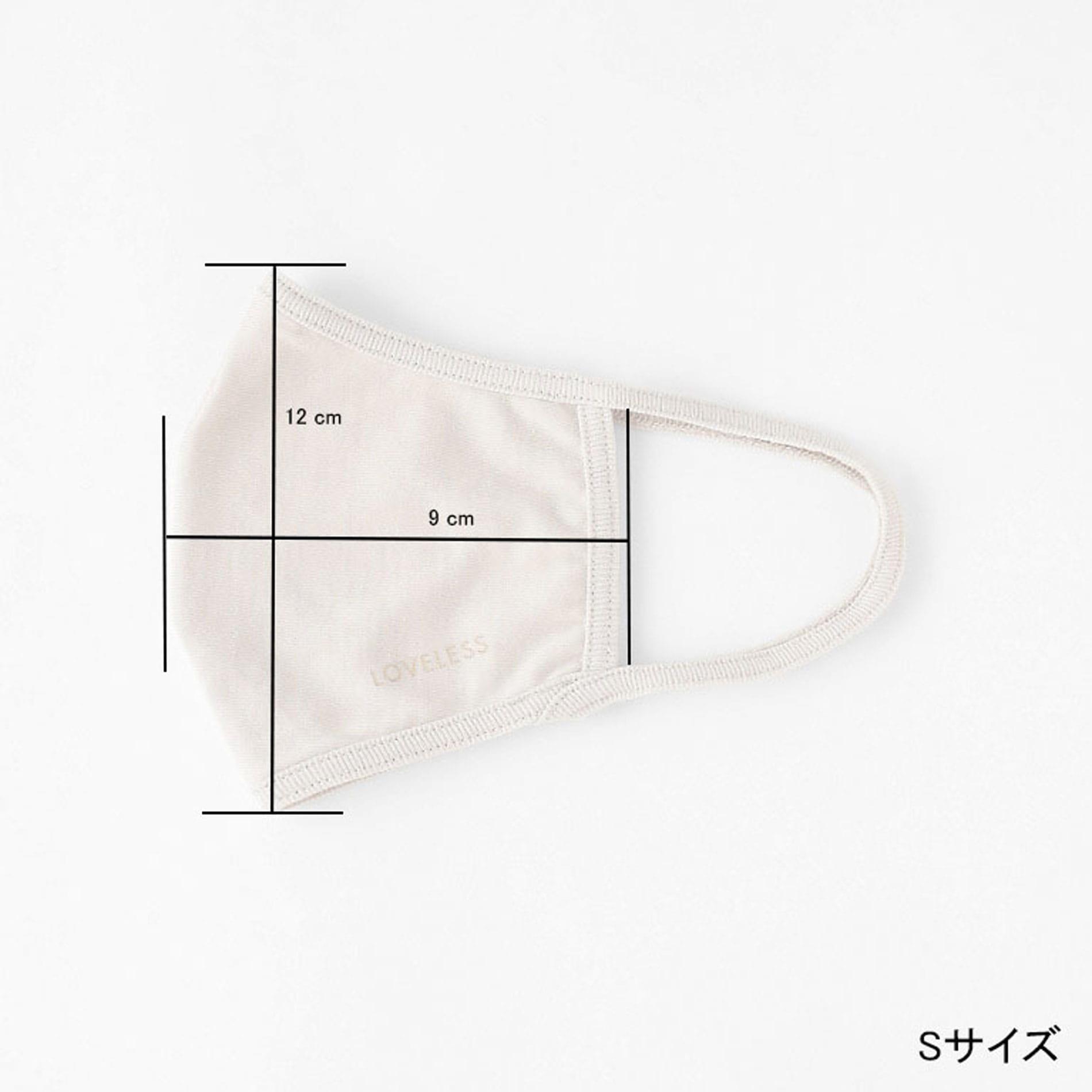 LOVELESSロゴユニセックスマスク